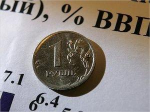 Росстат представил первую оценку ВВП за истекший год: 109,3 трлн. рублей