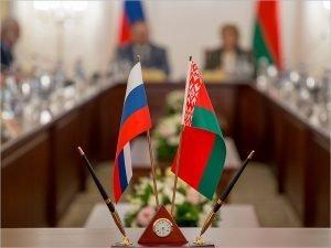 Россия и Белоруссия  отмечают День единения народов без праздничных мероприятий