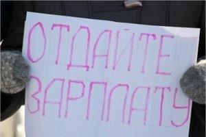 Трое работников брянской компании «Партнёр Агро» получили зарплату через прокуратуру