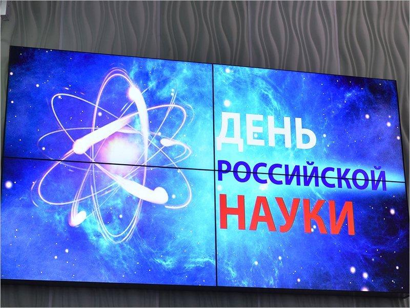 В канун Дня российской науки в Брянске появились ещё четверо заслуженных учёных