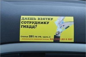 Украинец пойдёт в Брянской области под суд за «пригоршню долларов»