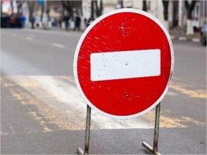 Запрет на проезд по улице XXII Съезда КПСС в Бежице продлён до 4 апреля