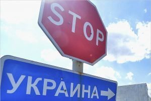 Украина с 17 марта на две недели закрывает границу из-за коронавируса