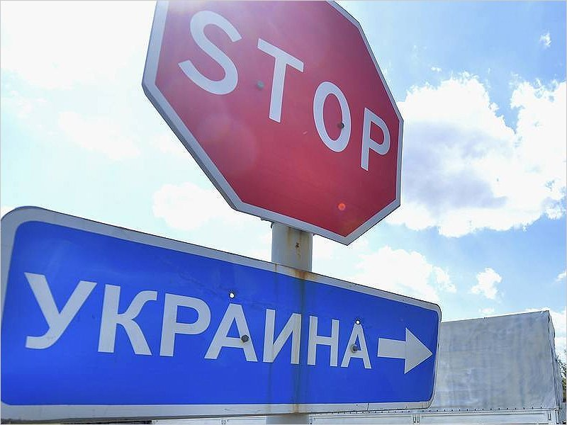 Украина открыла въезд со стороны России, но только на автомобилях — погрануправление