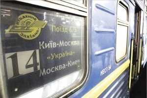 Вагон поезда Киев-Москва отцеплен в Брянске из-за подозрения на коронавирус у пассажирки-китаянки
