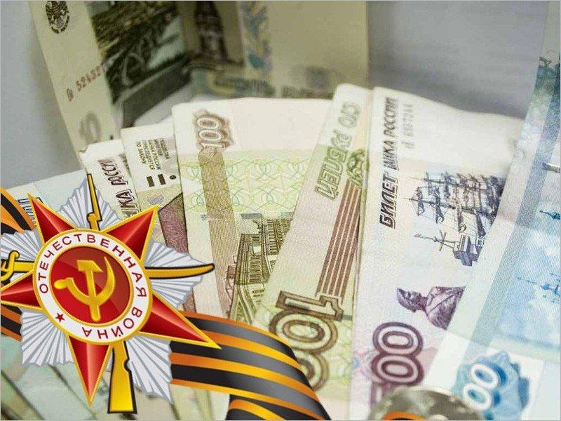 Более 33 тысяч ветеранов получат выплату в размере 10 тысяч рублей ко Дню Победы