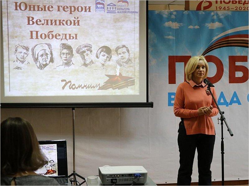 «Юные герои Великой Победы» придут в брянские школы