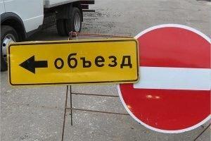 Запрет на проезд по улице XXII Съезда КПСС в Бежице снят