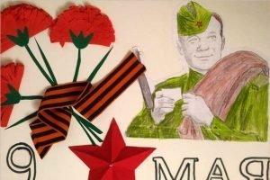 «О победе русского народа над фашизмом помнят и знают юные граждане разных стран мира» – Миронова