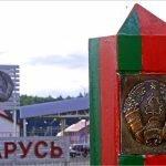 За два дня пограничники выловили более сотни желающих нелегально попасть в Россию из Белоруссии