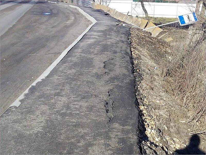 Брянское управление автодорог поручило подрядчику сделать улицу Тюменскую «безопасной и качественной» к 1 мая