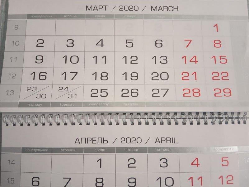 Недельные «коронавирусные» выходные не будут компенсированы за счет майских праздников – Песков
