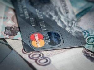 Каждый месяц жители Брянской области оплачивают картами покупки на 7,5 млрд. рублей