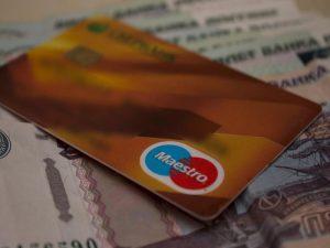 В Брянской области за год совершено 137 млн. операций с использованием платёжных карт