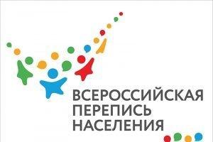 Стартует онлайн-викторина о Всероссийской переписи населения с денежными призами