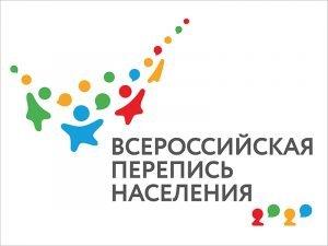 Росстат застрахует каждого переписчика Всероссийской переписи населения