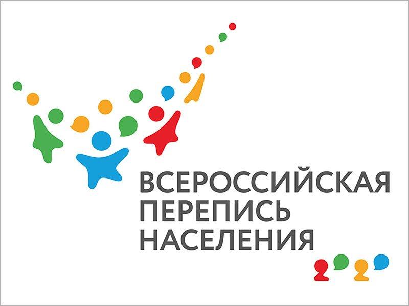 Всероссийская перепись населения вторично перенесена — теперь на сентябрь