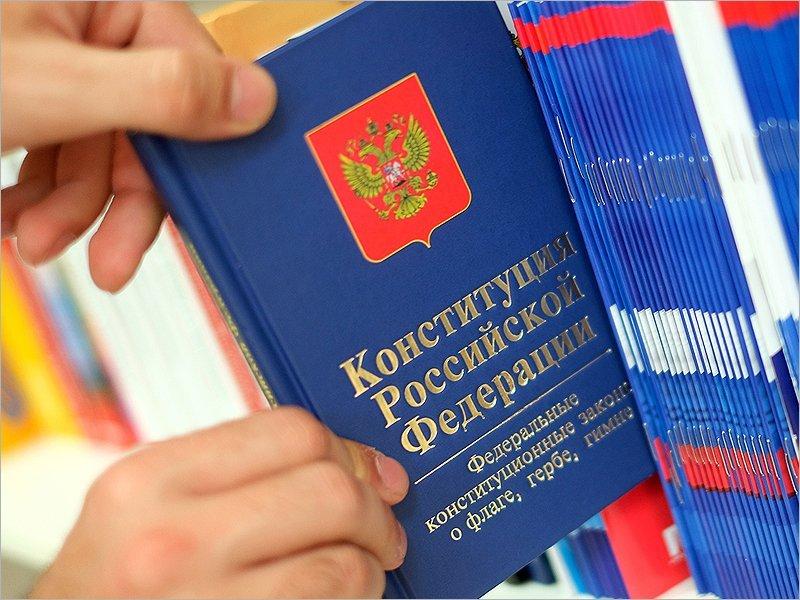 СФ утвердил решения всех регионов России о поддержке поправок в конституцию