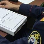 Брянская область прошла первые два месяца года с отрицательной динамикой преступности