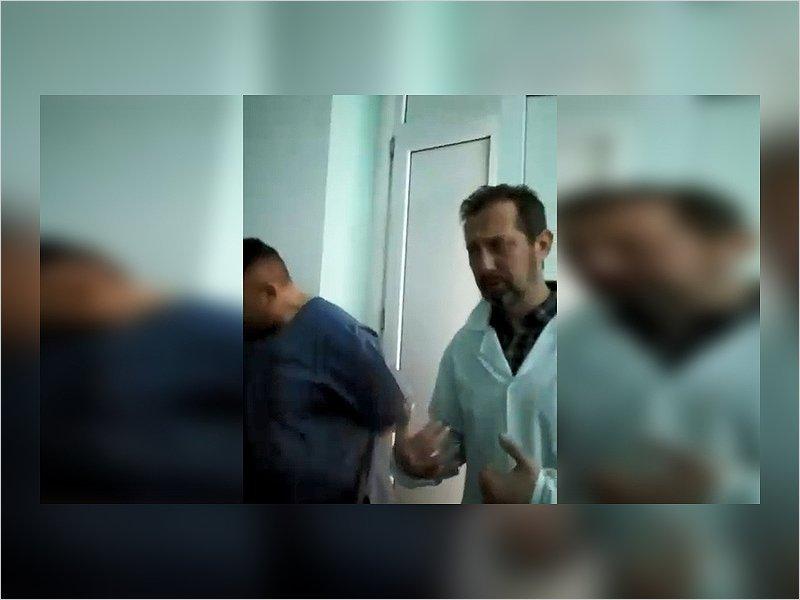 Пьяного врача из Новозыбкова, ставшего мемом, наказали. Проводится дополнительная проверка