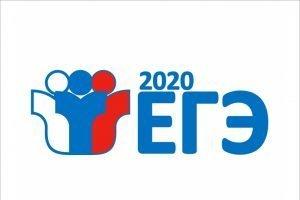 ЕГЭ из-за коронавируса начнутся с 8 июня