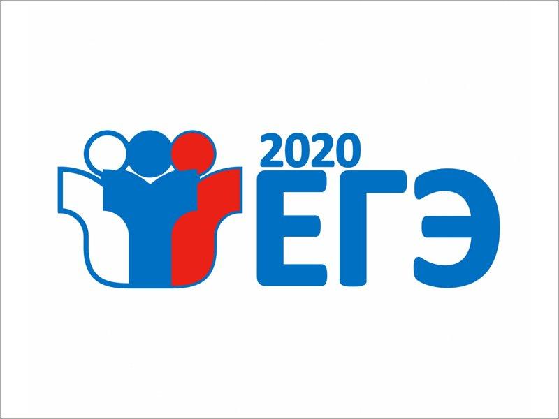 В Брянской области досрочный период ЕГЭ-2020 официально сдвинули на основной
