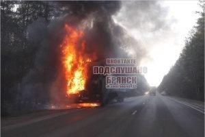На новозыбковской трассе в Брянской области сгорел большегруз