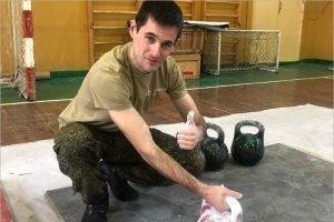 Брянский военный спортсмен выиграл чемпионат ЗВО по гиревому спорту