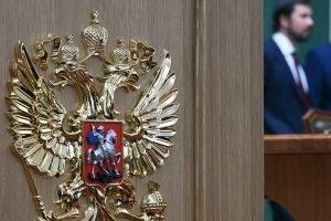 Поправки приняты, поправок больше нет: В Госдуму поступили поправки президента к Конституции