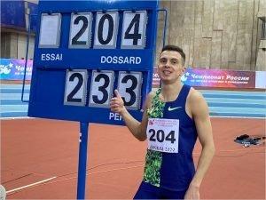 Брянские легкоатлеты завоевали на чемпионате России четыре медали