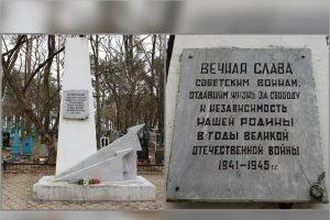 Клинцовский интернет-проект к 75-летию Победы пополнился новым «экспонатом»