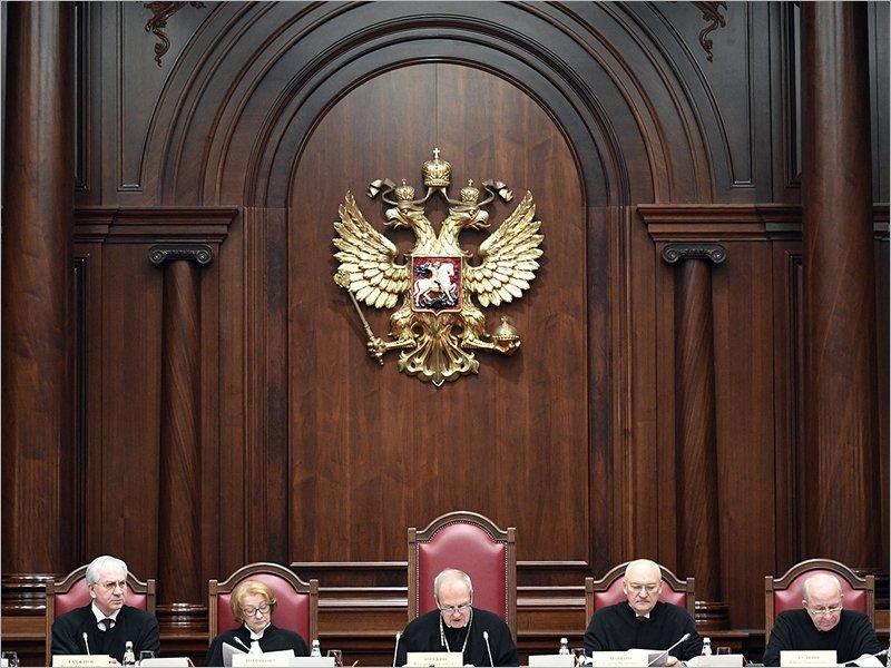 Конституционный суд рассматривает запрос Владимира Путина о проверке закона о поправке в Конституцию РФ