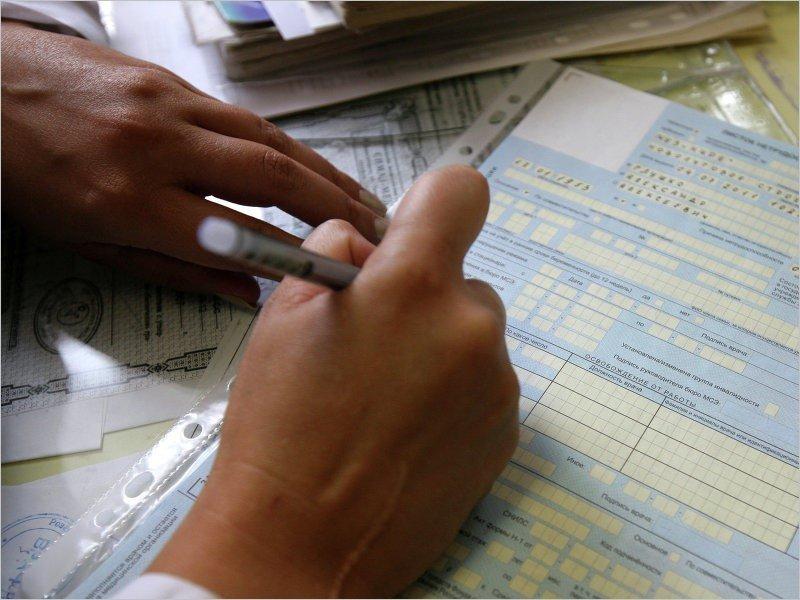 В России будет кардинально изменена система оплаты больничных листов и декретных отпусков