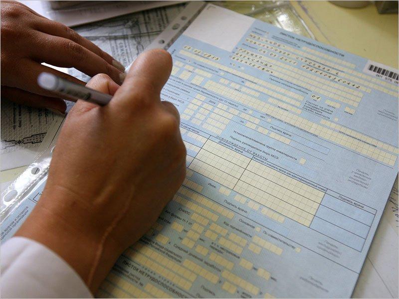 Больничный по уходу за ребёнком до восьми лет с 1 сентября будет оплачиваться по-новому