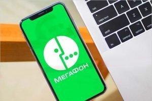 «МегаФон» втрое увеличил количество бесплатных минут в европейском роуминге