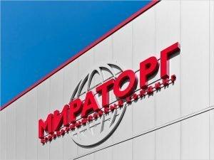 Суд признал «антимираторговскую» публикацию Readovka News недостоверной и «выписал» изданию санкции
