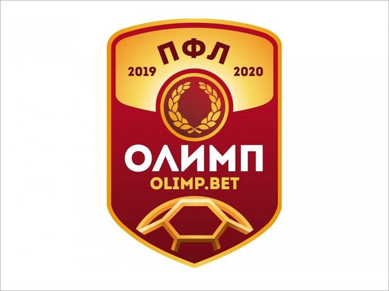 Брянское «Динамо» может быть признано чемпионом «Центра»