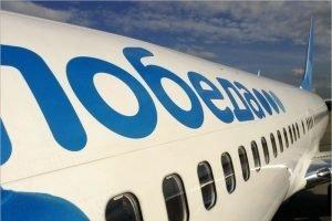 Авиакомпания «Победа» отменила все рейсы на апрель-май
