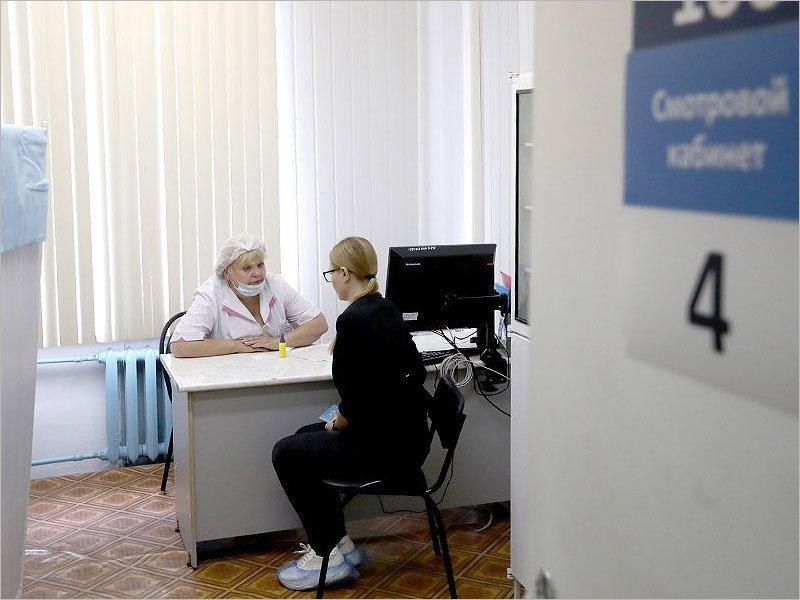 В брянских поликлиниках станет меньше народа: отменены профилактические осмотры и диспансеризация населения