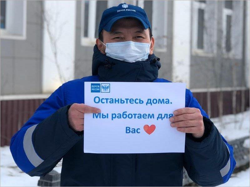 Почтовые отделения Брянской области с 30 марта работать не будут