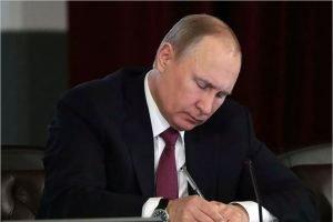 Владимир Путин утвердил порядок действий в случае распространения опасных инфекций в России