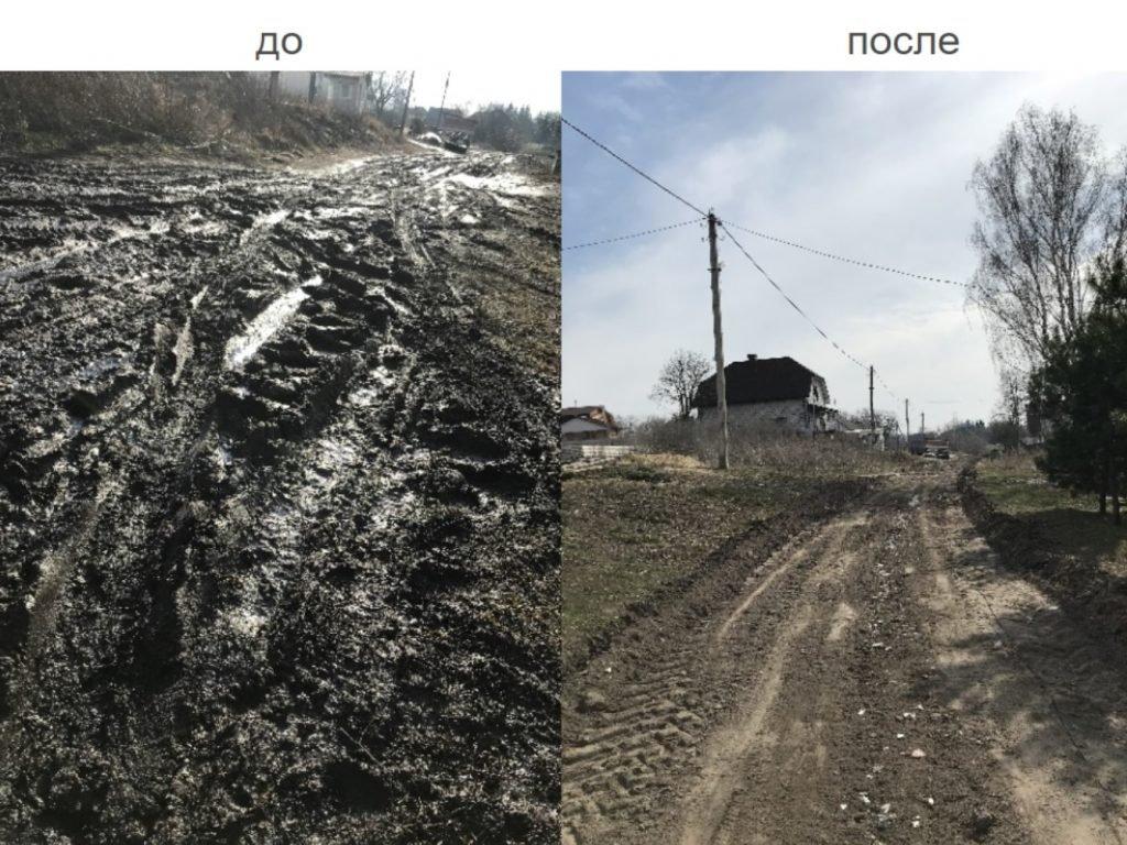 Прокуратура с подачи СМИ потребовала отремонтировать дорогу в селе Страшевичи