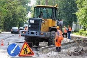 Брянские власти напомнили о ремонте 20 городских дорог в 2020 году