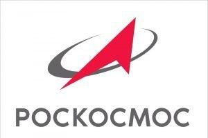 Спутниковые снимки Брянска появятся на сайте Роскосмоса