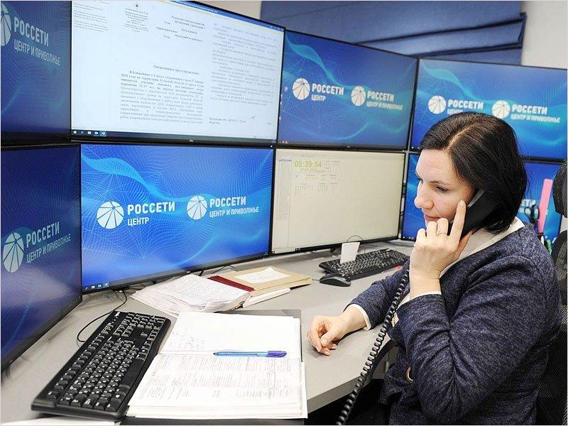 Специалисты «Россети Центр» отработали с начала года около миллиона обращений потребителей