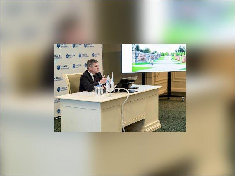 «Россети Центр» увеличивают объёмы инвестиционных программ почти на 20%