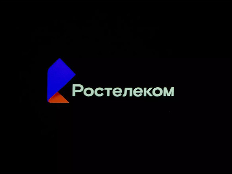 У «Ростелекома» в Брянске прекратил работу «очный» центр обслуживания клиентов