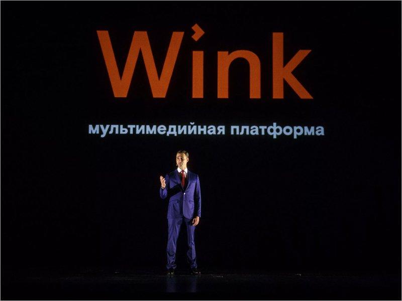 Для тех, кто в самоизоляции: Wink бесплатно покажет отечественное кино, мультфильмы и развивающий контент