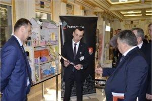 Цифровым партнёром Дня ЖКХ в Брянске стал «Ростелеком»