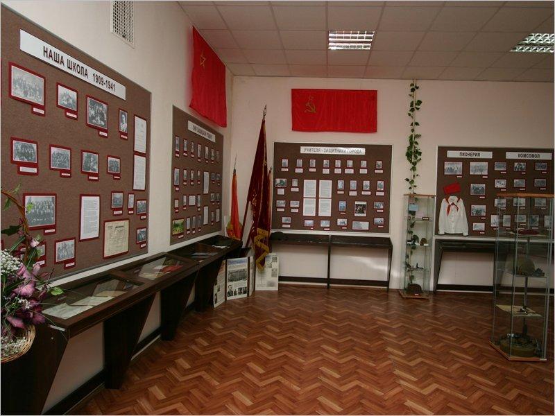 Брянская «ЕР» объявила конкурс на лучший школьный музей